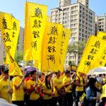 History of Taiwan: Cold War Activism